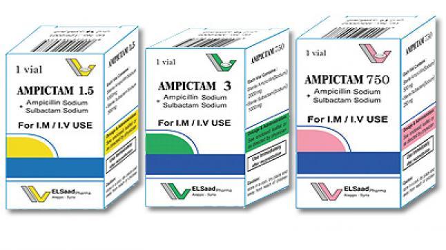أمبيكتام ampictam مضاد حيوي واسع المدى